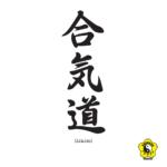 aikido-budokan