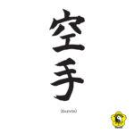 karate_budokan